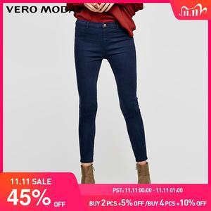 Image 1 - Vero Moda Womens Slim Fit Wrap Stretch Denim Pants Crop  Jeans