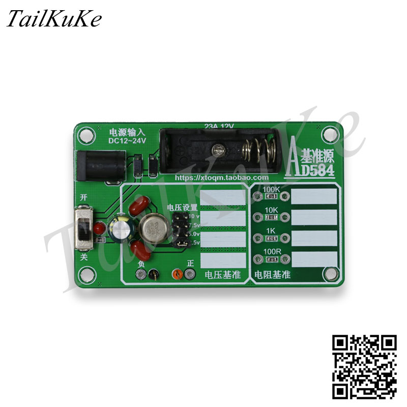 AD584 4-bit Semi-reference Source With 1/10,000 Resistance Reference For Calibration Of Multimeter