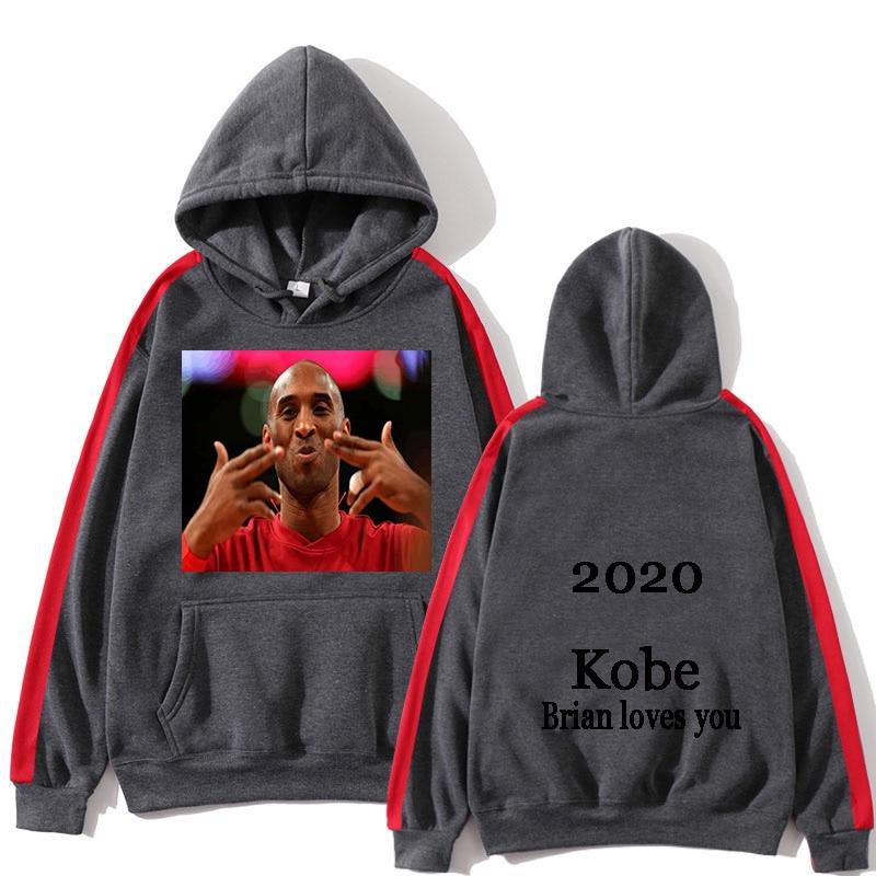 Kobe Bryant 2020 Hoodie Hoodie Basketball Telephoto Kobe Bryant, Pullover Men's and Women's Hoodie, Pullover BF
