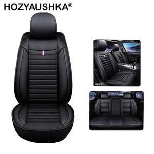 Image 1 - Car seat cover, four seasons universal cushion cover, 5 car cushion cover, car universal  HOZYAUSHKA