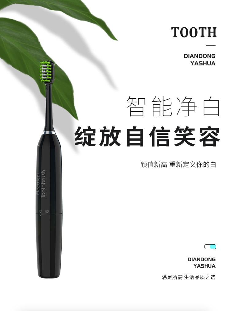 Electric toothbrush USB rechargeable adult waterproof ultrasonic automatic mode