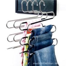 Многофункциональная s-образная вешалка для брюк, многослойная вешалка для брюк из нержавеющей стали, бескаркасная вешалка для взрослых