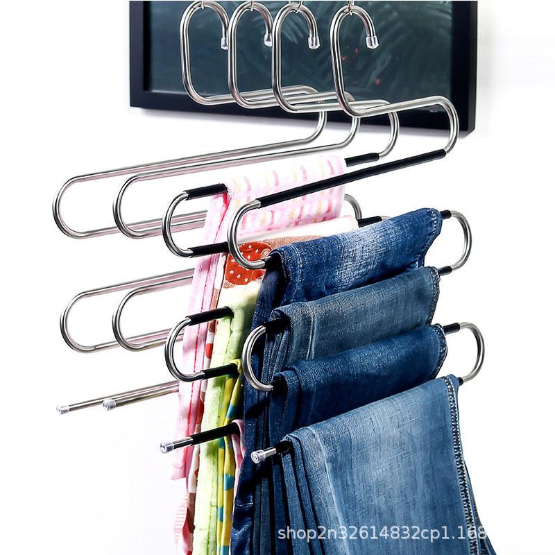 Multi functional S type trouser rack stainless steel multi layer trouser rack traceless adult trouser hanger