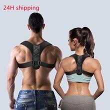 Ajustável velcro postura corrector unissex voltar suporte ombro cinto de correção postura cinto dropshipping