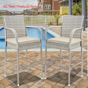 Silla de Bar, silla de belleza, respaldo, silla alta para taburetes, taburete de Bar alto, taburete de 2 uds de tubo grueso, silla de barra alta, color gris