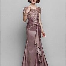 Платья Новая мода vestidos de fiesta специальное Повседневное платье с коротким рукавом Элегантное кружевное платье для матери невесты