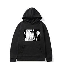 Толстовка с капюшоном hunter x для мужчин wo Мужской пуловер