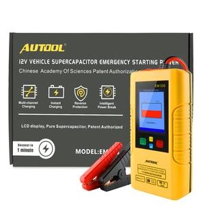 Image 5 - Autool em335 batteryless 12v ultracapacitor carro ir para iniciantes instantâneo super capacitor emergência power bank uso ilimitado