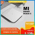 Весы напольные Mi Smart Scale 2  приложение Mi Fit   Xiaomi   Гарантия производителя, Быстрая доставка