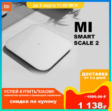 Весы напольные Mi Smart Scale 2| приложение Mi Fit | Xiaomi | Гарантия производителя, Быстрая доставка