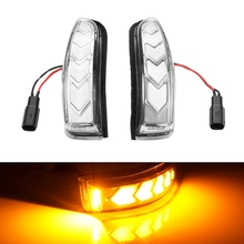 Динамический Сигнал Поворота Боковой индикатор мигалка последовательный свет для пластиковая пилочка для ногтей Im Altis Vios температурный сенсор для Toyota Corolla Yaris Prius C Venza Avalon