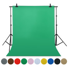 Photography 1.6x4/3/2M Photo Background Backdrop Green Screen Chroma Key for Photo Studio Background Stand Non Woven 10 Colors