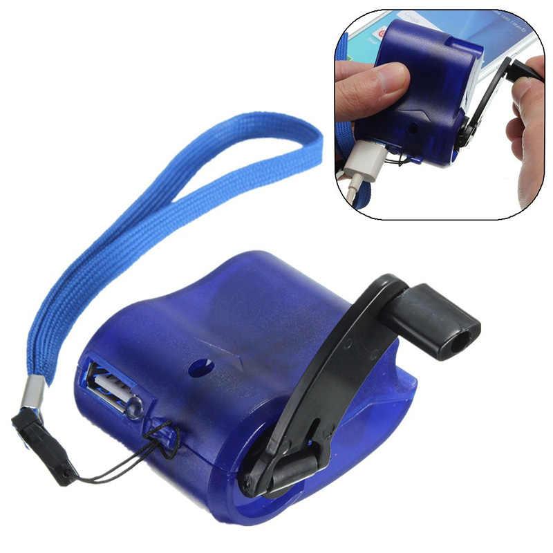 باليد لف البسيطة في الهواء الطلق الطوارئ المحمولة Hand دليل قوة دينامو كرنك اليد USB شحن شاحن العالمي شاحن الهاتف