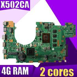 X402CA материнская плата для ноутбука ASUS X502CA X402C X502C тестовая оригинальная материнская плата DDR3L 4G RAM 2 ядра 1007/2117/i3/i5/i7 CPU