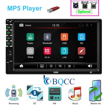 2 Din 7'' Autoradio HD Touch Screen Car Stereo Radio Bluetooth Car MP5 Player with Mirror Link/FM/AUX/USB/SD Function +CAM