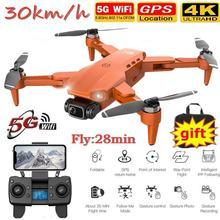L900 pro quatro eixos aeronaves fotografia aérea dobrável gps controle remoto zangão câmera de ajuste elétrico grande angular