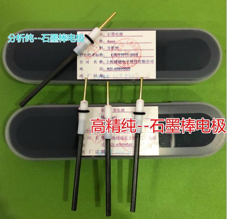 4mm Graphite Electrode D4mm * 60mm