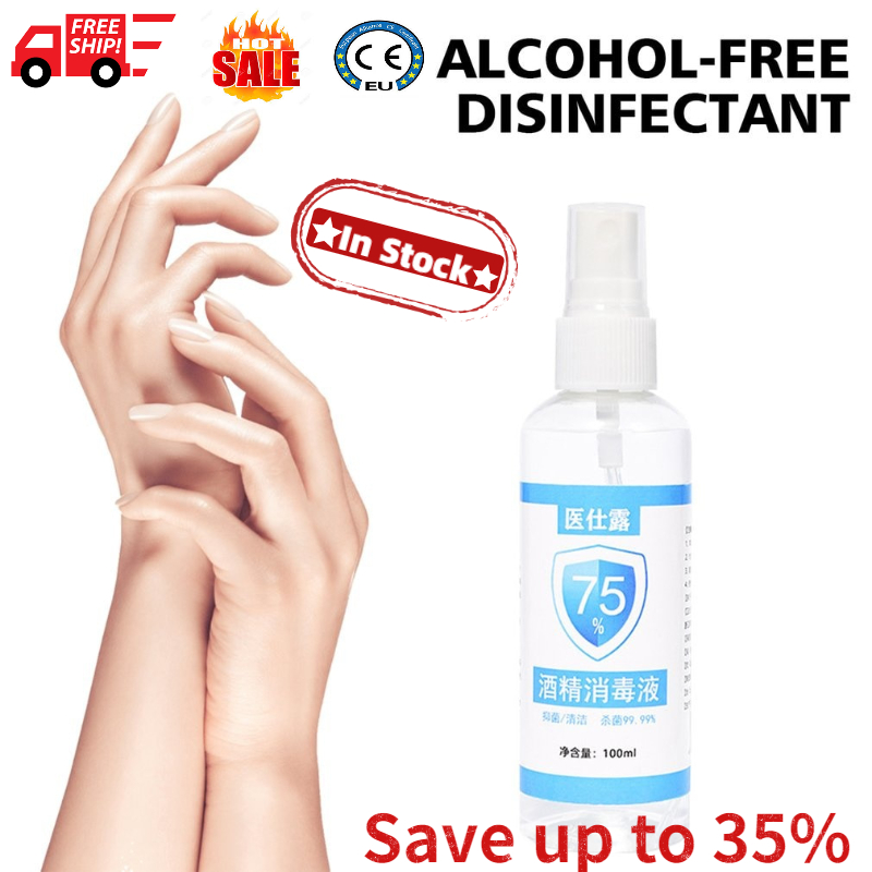Disposable Wash Quick-drying 100ml Alcohol Disinfectant 75 Alcohol Spray Disinfection Household Skin Sterilization
