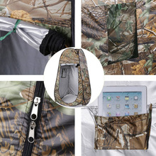 Foldable With Bag Camouflage Tent Bath Car Moving Toilet Shower Photography Camouflage Changing Room