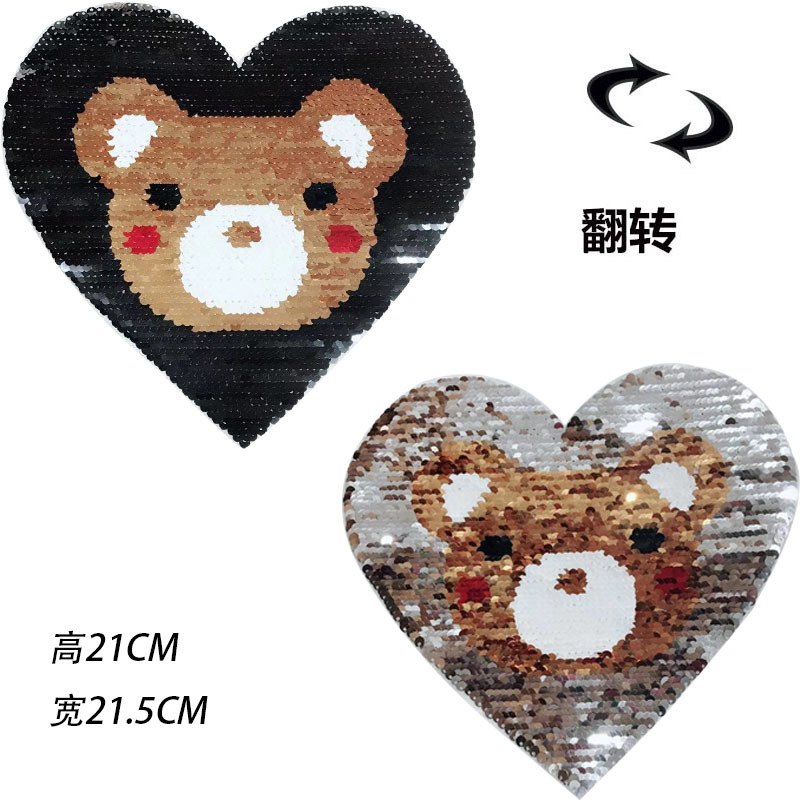 Brown Samll Bear Flip Patches Reversible Change Color Sequins Sew On Patch It Can Be Used In Jeans And T-shirt DIY Jacket