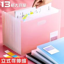 A4 portable expanding-file-folder School Student Information Collection Booklet Vertical Retractable organ bag Desk Organizing