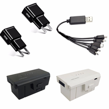 ( 5-in-1 ) Original Battery for SJ/RC Z5 Drone Spare Battery 7.4v 1500mah GPS RC Quacopter 1080p HD Camera + Z5 Charger