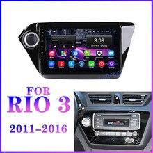 רכב רדיו עבור קאיה ריו 3 4 2010 כדי 2016 2017 רכב אנדרואיד מולטימדיה וידאו נגן ניווט GPS Bluetooth autoradio סטריאו 2 דין