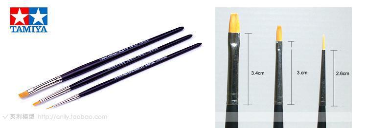 Tamiya Models High Finish Flat Brush No.0