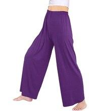 Women Joggers Pants Liturgical Dance Costumes Women Full Length Praise Pants Casual Loose Fit Sweatpants Women Plus Size Pants