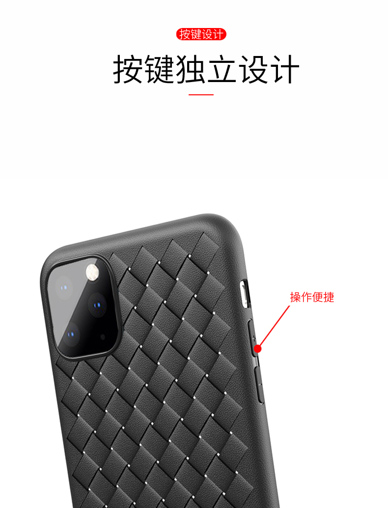 Hd87b8c3e598b421aa35aa39fdb529038H NEW Boomboos Classic cross leather pattern weaving breathable soft grid case for iPhone11 for iphone 11 max for apple 11 pro