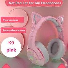 جديد K9 الوردي السلكية لعبة القط سمّاعة أذن مع ميكروفون HiFi 7.1 قناة الألعاب سماعة الموسيقى للكمبيوتر المحمول