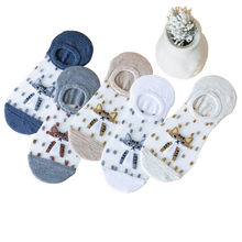 5 Pairs New Fashion Casual Number Crystal Silk Tide Women Sock Summer Girl Cartoon Cat Harajuku Breathable invisible Sock