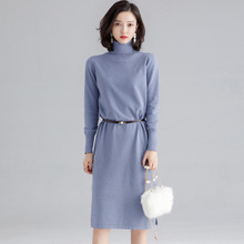 Autumn Winter Turtleneck Knitted Sweater Dress Women Solid S