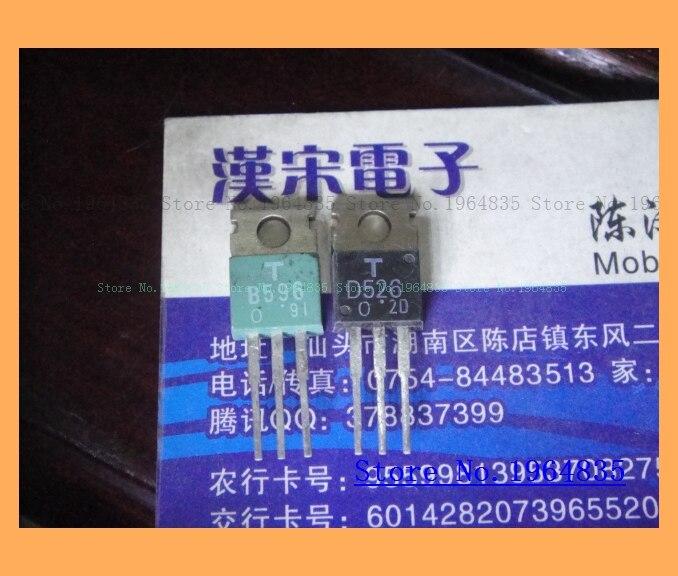 2SD526 Transistor TO-220