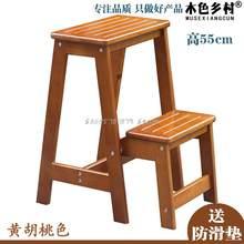 Taburete de madera maciza de dos capas para escalera, taburete antideslizante para escalada, escalera plegable para interior