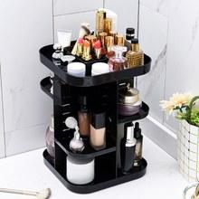 Boîte de rangement de cosmétiques rotative à 360 °, gamme complète, grande capacité, organisateur de maquillage, étagère à plusieurs niveaux, présentoir à bijoux
