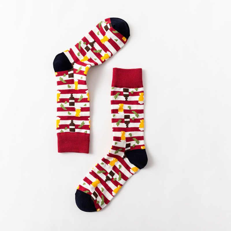 PRYDYC Vrouwen Sokken katoen hoge buis Grappige Leuke Cartoon Gelukkige paar sokken winter sokken zweet-absorberend ademend jeugd sokken
