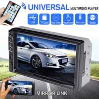"7 ""Universal Auto Radio Stereo 2 Din TF USB Mp5 TFT HD Touch Screen bluetooth FM Rück Kamera Auto player mit Fernbedienung"