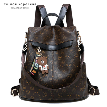 Anti-theft Waterproof Women Backpack Panda Pattern with Bear Zipper Rucksack Lady PU Leather Women Travel Shoulder Bags Female zipper front backpack with tassels