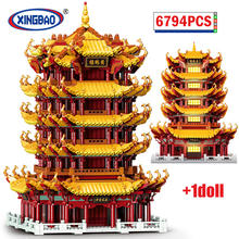 XINGBAO City Chinese Yellow Crane Tower Creative Street View Model Building Blocks House Figures Light Bricks Toys for Children