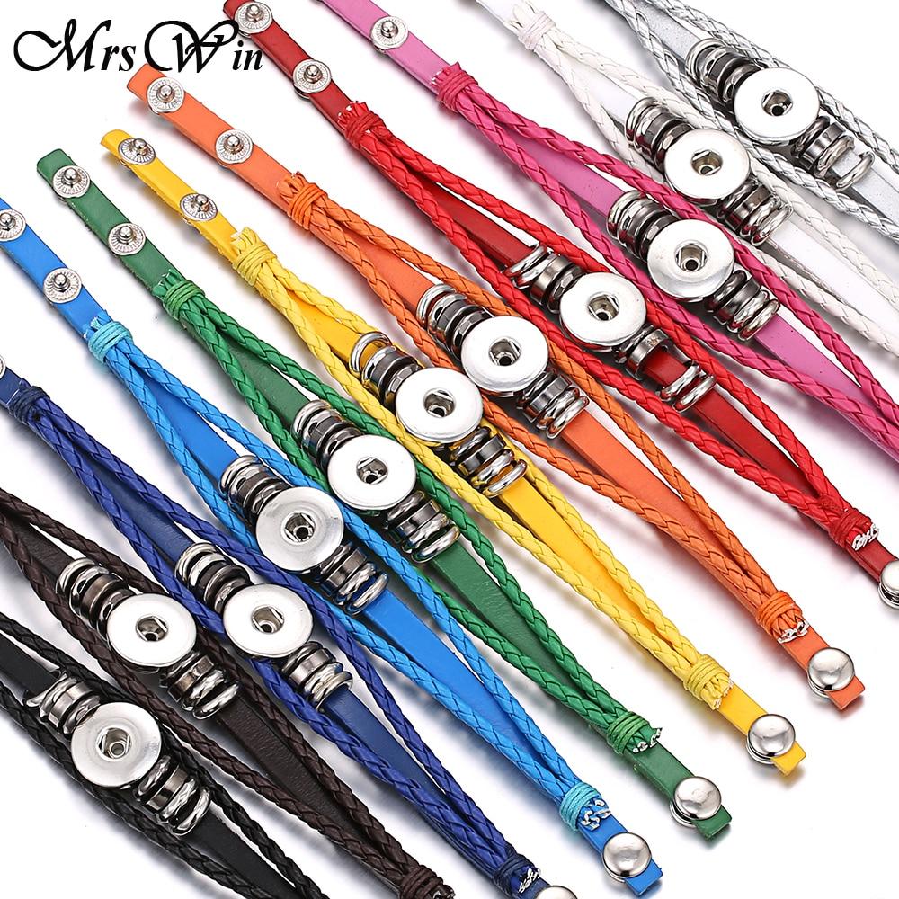 Hot Sale Leather Snap Button Bracelet 13 Colors Braided Leather Snap Bracelets For Women Men Buttons Jewelry