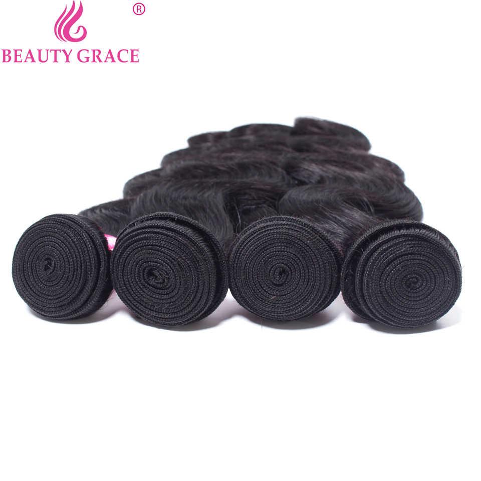 Schönheit Gnade Körper Welle bundles 100% Menschliches Haar 2 4 Bundles Angebote Brasilianische haarwebart bundles Nicht-Remy haar erweiterung