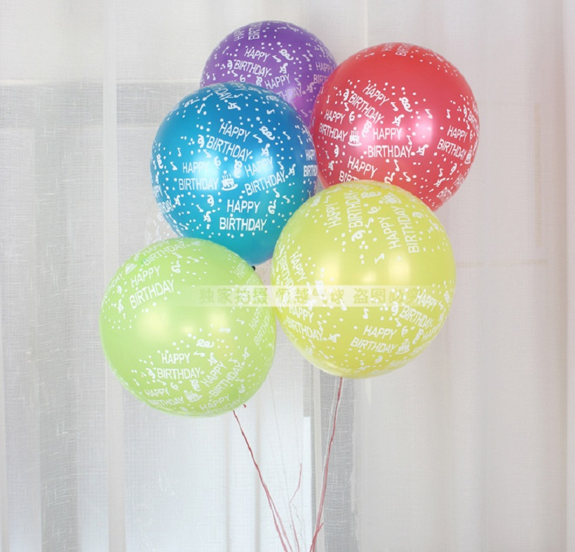 10Pcs 12 Inch Mix Color Happy Birthday Printed Latex Balloons Party DecorationS*