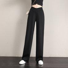 Pantalon de Jogging surdimensionné pour femmes, survêtement droit en Viscose, taille basse, Baggy, Style coréen, Harajuku, nouvelle collection 2021