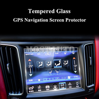 For Maserati Levante Tempered Glass GPS Navigation Screen Protector 2016-2020 1pcs image