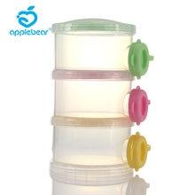 Трехслойная однотонная портативная коробка для хранения еды