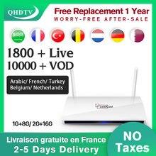 Leadcool Android IPTV France Arabic Box qhdtv IPTV Subscription RK3229 4K IPTV Belgium Dutch Spain France Arabic IP TV QHDTV leadcool pro qhdtv plus iptv france arabic italy canada android 8 1 1 8g 2 16g iptv france arabic italy spain canada qhdtv plus