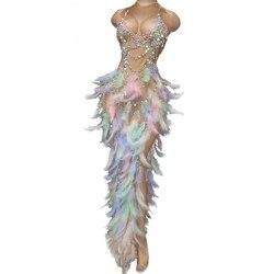 Sexy scène tenue robe chérie robes de bal Vintage haut côté fendu robe de soirée de luxe formelle fête femmes robes de Club