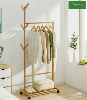 Multi-funtion Wooden Coat Rack Floor Standing clothes Rack Hanger Storage Shelf Bamboo Wood Shoe Rack with Caster removable Z4