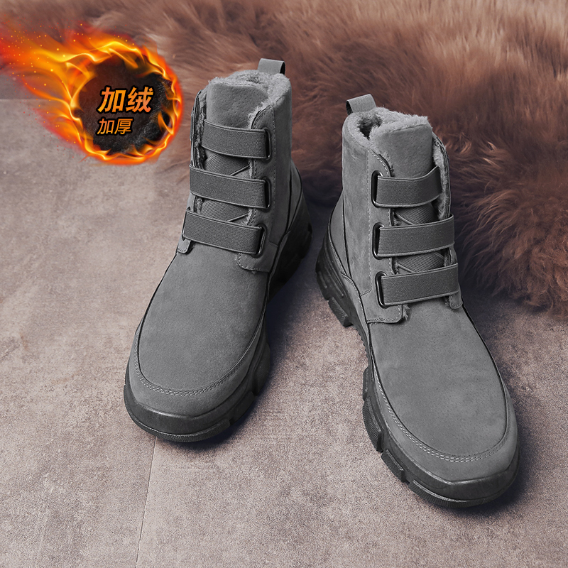 Winter Boots Men High Quality Footwear Ankle Boot Martin Bot Male Plush Casual Shoes Men Warm Zapatillas Bota Masculina Krasovki